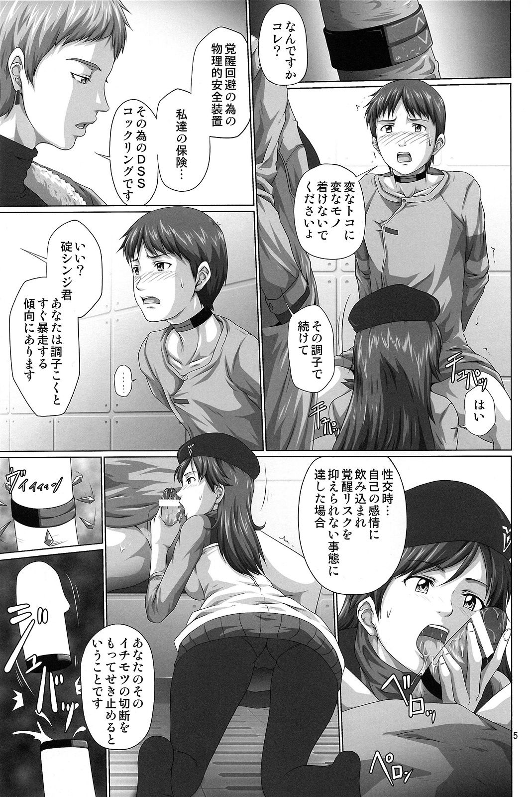 t_scan0005