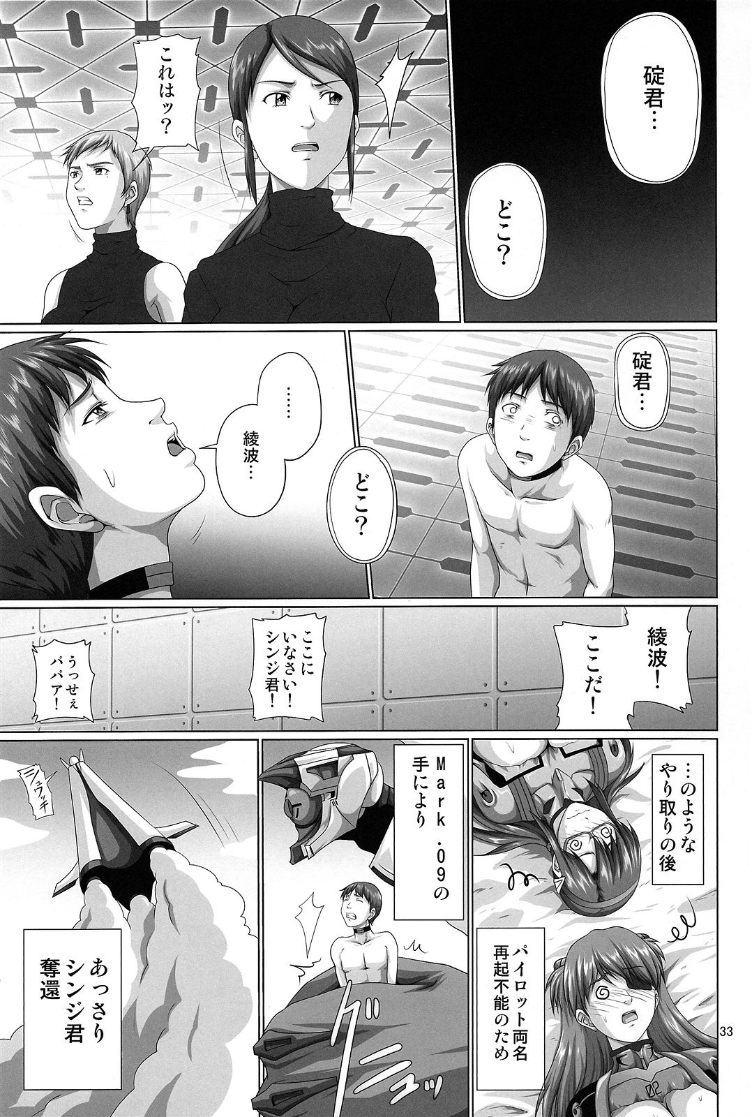 t_scan0033