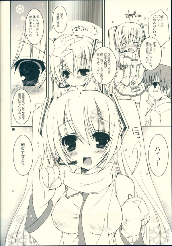 016_scan00016